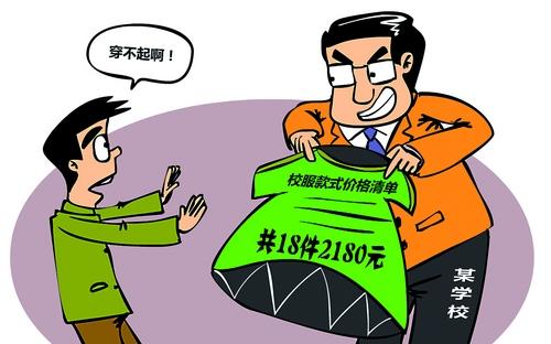 动漫 卡通 漫画 设计 矢量 矢量图 素材 头像 500_312