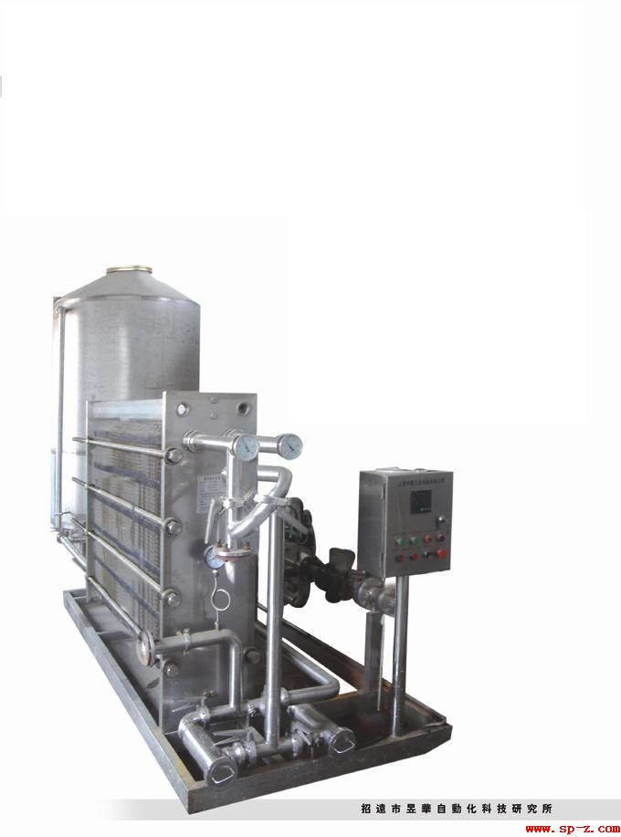 蛋白回收熟化机
